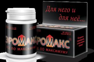 как-повысить-усилить-либидо-у-мужчин-у-женщин-менопауза-кожа--