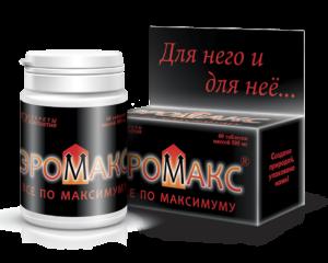 О препарате Эромакс