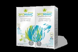 EROMAX-2